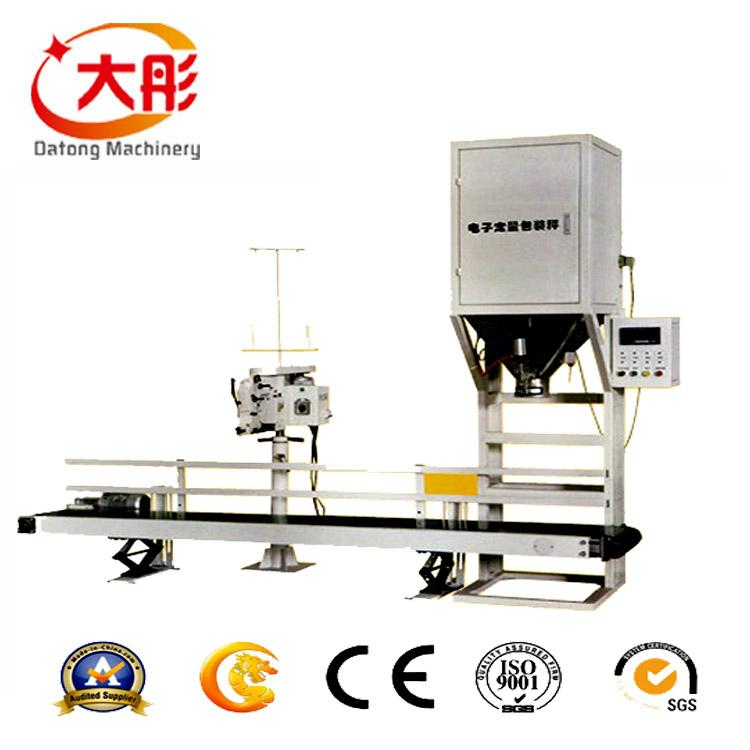 Fish feed making line/fish food processing line 9