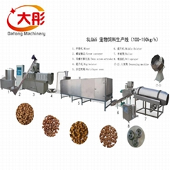 Pet  food making equipment plant
