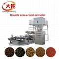 Single screw fish food machine
