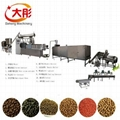 Fisfood pellet making machine floating fish feed pellet extruder production line 14