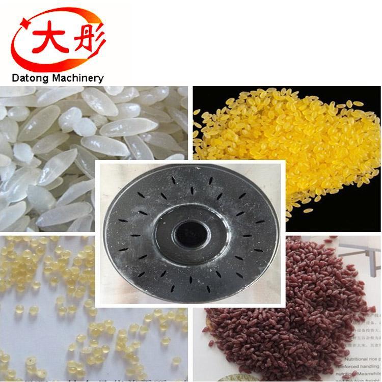 自熱米飯加工設備 10