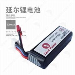高电压HV遥控模型电池组7.6V 300mAh 60C
