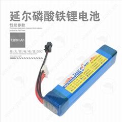 水彈玩具鋰電池9.6V 1200mAh 20C