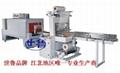 板材型材自動套膜縮膜機