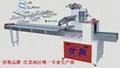 建材自動套膜包裝機