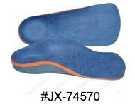 3/4 PU Multifunctional Arch Support Orthotic Insole For Children Correction Shoe