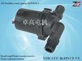 12v dc low pressure water pump