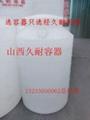 山西陽泉塑料儲罐