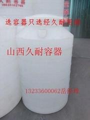山西阳泉塑料储罐