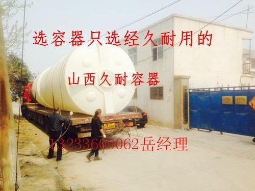 晉城塑料水箱 1