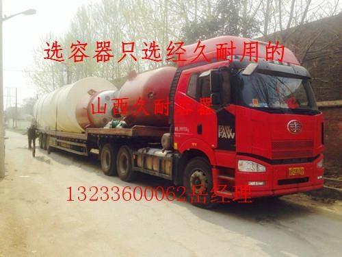 晉城塑料水箱 2