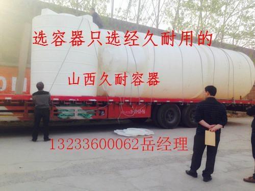 晉城塑料水箱 3