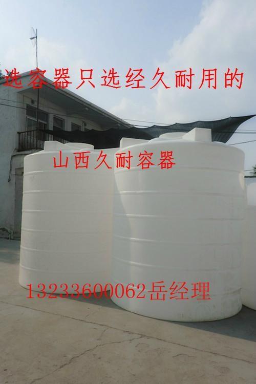 晉城塑料水箱 5