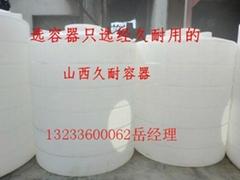 陽泉聚乙烯儲罐