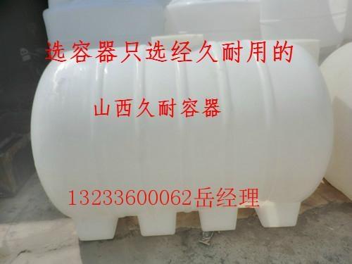 陽泉聚乙烯儲罐  2