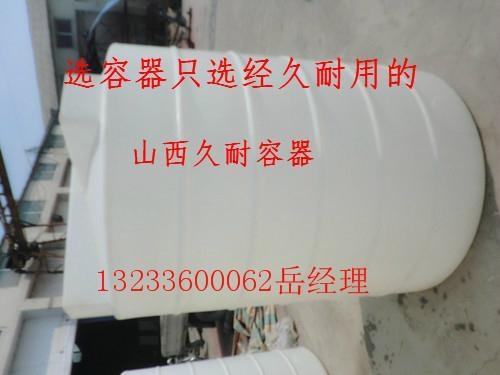 陽泉聚乙烯儲罐  3
