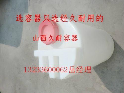 陽泉聚乙烯儲罐  4