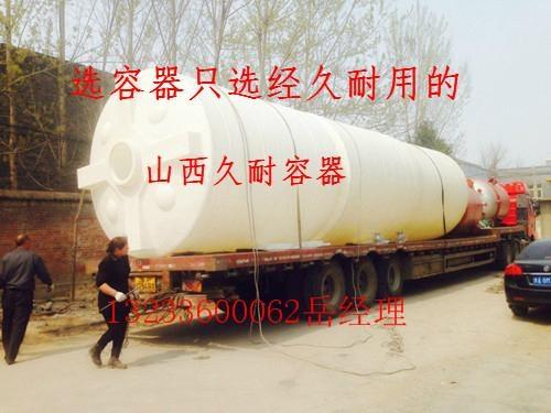 晉城聚乙烯儲罐 1
