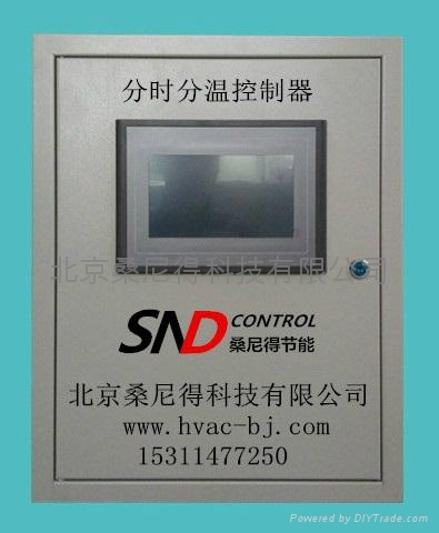 分时分温控制器1拖2 3