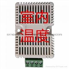 室内温度传感器