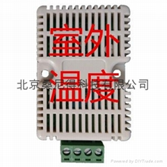 室外温度传感器