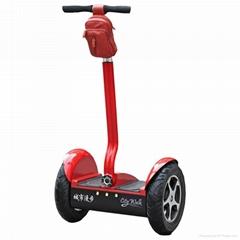 CITYWALK two wheel mobil