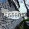 鑫碩聯創太陽能壁燈戶外花園燈LED聲控燈 2