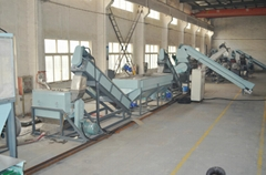 PPPE Bag Film Woven Bag Washing Line