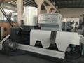 PP,PE film recycling granulator