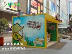 上海移動奶茶售貨亭冰淇淋款
