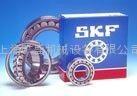 SKF進口軸承 5