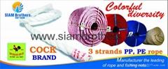 3 Strands Polypropylene Braided Rope