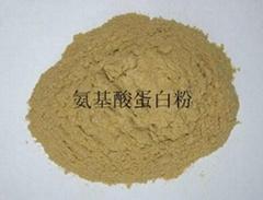 山东 复合氨基酸价格