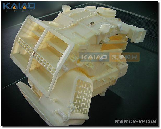 Economical plastic prototypes 2