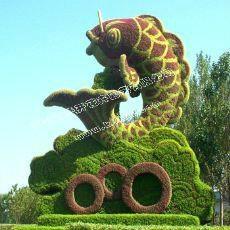 承接五色草造型組字、立體花壇、景點設計佈置等各類景觀工程