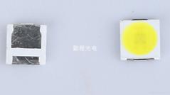 专业生产贴片1W3030紫光LED灯珠
