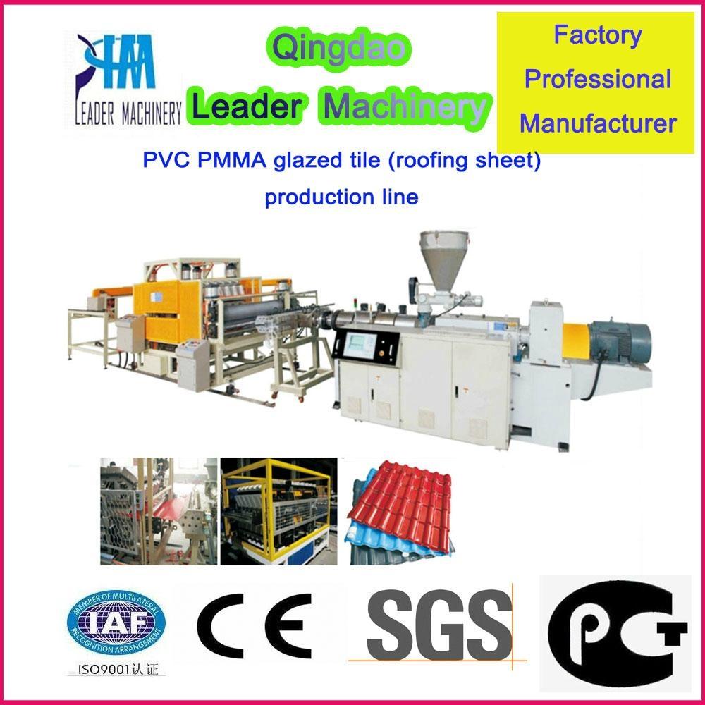 plastic PVC+PMMA roofing sheet, roofing tile, glazed tile production machine 1