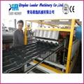 plastic PVC+PMMA roofing sheet, roofing tile, glazed tile production machine 5