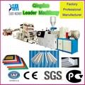 PVC free foam sheet production machine