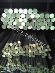 H62無鉛黃銅棒