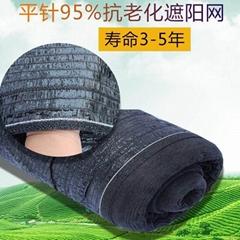 抗老化遮阳网,防晒网,