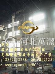 垂直螺旋输送机最高输送多少米?