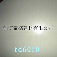 Glazed Floor Tile   TD6010