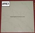 White Soluble Salt Porcelain Tiles 400x400mm  4176