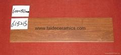 仿木地板瓷磚,全瓷木紋磚 150*600mm  615215