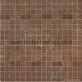 Hot Sell 600*600mm Rustic Flooring Tiles Ceramic Tiles    E6037 1