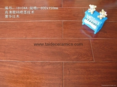 Hot Sell Full Polished Glazed Ceramic Wooden Tiles 80*15cm 18104A