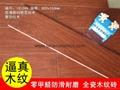 Hot Sell Full Polished Glazed Ceramic Wooden Tiles 80*15cm 18104A