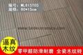 廠家直銷高檔全瓷木紋磚,仿木地板瓷磚,優質木紋磚,60*15cm   615T05