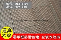 厂家直销高档全瓷木纹砖,仿木地板瓷砖,优质木纹砖,60*15cm   615T05